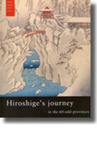 Hiroshige's journey - Marije Jansen (ISBN 9789074822602)