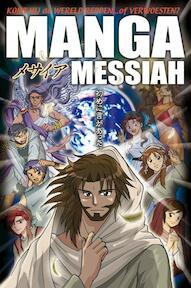 Manga Messiah - Hidenori Kumai (ISBN 9789057982187)
