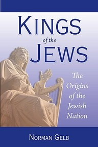 Kings of the Jews - Norman Gelb (ISBN 9780827609136)