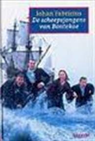 De scheepsjongens van Bontekoe - J. Fabricius (ISBN 9789025842413)