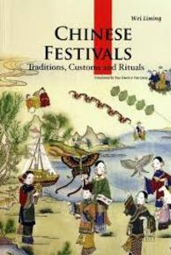 Chinese Festivals - Wei Liming (ISBN 9787508516936)