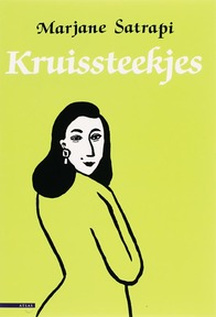 Kruissteekjes - Marjane Satrapi (ISBN 9789045013572)