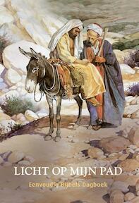 Licht op mijn pad (ISBN 9789088971679)