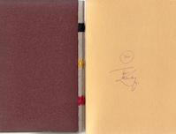 Schermutseling [Bibliofiele uitgave] - Tom Lanoye