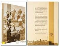 Berchse Saldaote in Indië - G.F.M. Hoeks (ISBN 9789081016711)