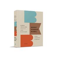 De Borstkankerbijbel - Barbara Debusschere, Lieve Blancquaert (ISBN 9789492677488)