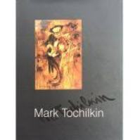 Mark Tochilkin. - Ina Belous