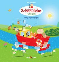 De wereld van Schanulleke puzzelpret - Vandersteen Willy (ISBN 9789002255366)