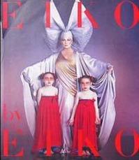 Eiko By Eiko: Eiko Ishioka-Japan's Ultimate Designer - Unknown