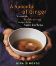 A Spoonful of Ginger (ISBN 9780375400360)