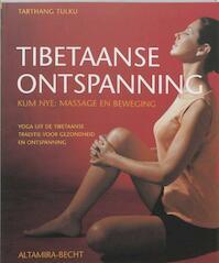 Tibetaanse ontspanning - T. Tulku (ISBN 9789069636337)