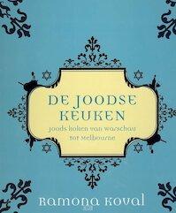 De Joodse keuken van Warschau tot Melbourne - Ramona Koval, Robert Reichenfeld, Willemien Werkman (ISBN 9789059473621)