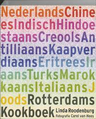 Het Rotterdams kookboek - Linda Roodenburg (ISBN 9789021541969)
