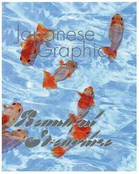 Japanese Graphics (ISBN 9889809729)