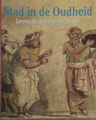 Stad in de oudheid - Peter Connolly, Hazel Dodge, Guus Houtzager (ISBN 9783829011068)
