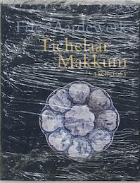 Tichelaar Makkum 1868-1963 - Pieter Jan Tichelaar (ISBN 9789074310901)
