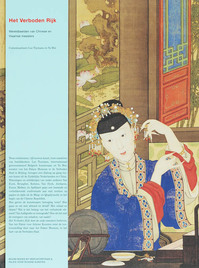 Het Verboden Rijk - Luc Tuymans, Yu Hui (ISBN 9789061537137)