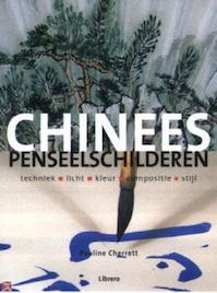 Chinees penseelschilderen - P. Cherrett (ISBN 9789072267801)