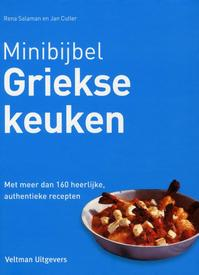 Minibijbel Griekse keuken - Rene Salaman, Jan Cutler (ISBN 9789048308378)