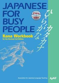 Japanese for Busy People - (ISBN 9781568364018)