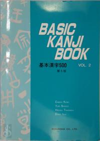 Basic Kanji Book 2 - Chieko Kanō, 加納千恵子 (ISBN 9784893581198)