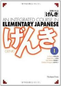 Genki 1 Textbook - Eri Banno, Yutaka Ohno (ISBN 9784789009638)