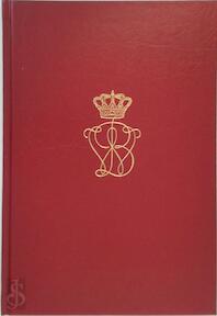 Oranje en Nederland 1584-1984 - Pieter Wetselaar (ISBN 9789060112892)