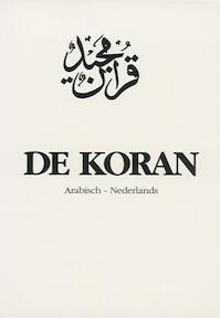 De Koran - Hazrat Mirza Bashir-ud-din Mahmud Ahmad (ISBN 9789072540522)
