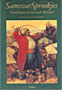 Samovar sprookjes - Unknown (ISBN 9789024368402)