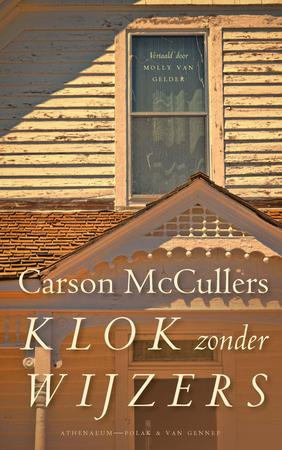 Klok zonder wijzers - Carson McCullers
