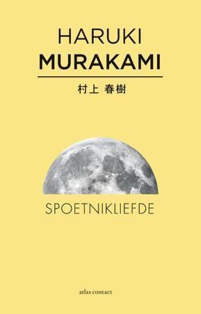 Spoetnikliefde - Haruki Murakami