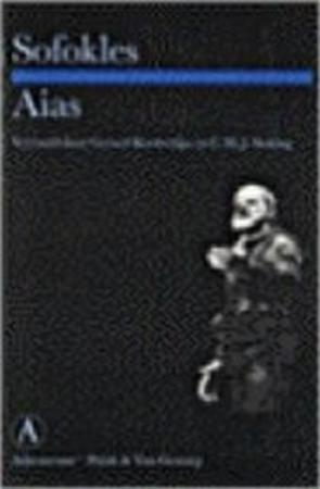 Aias - Sofokles, Gerard Koolschijn