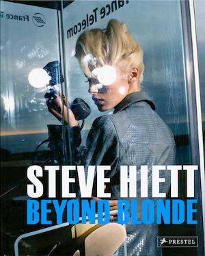 Steve Hiett - Steve Hiett
