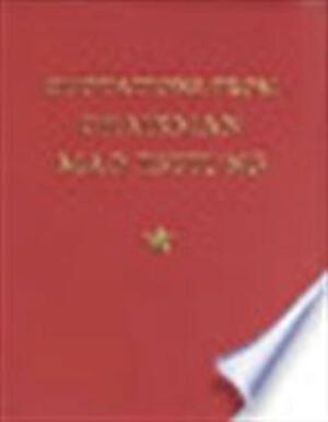 Quotations from Chairman Mao Tsetung - Mao Tse-tung, Zedong Mao