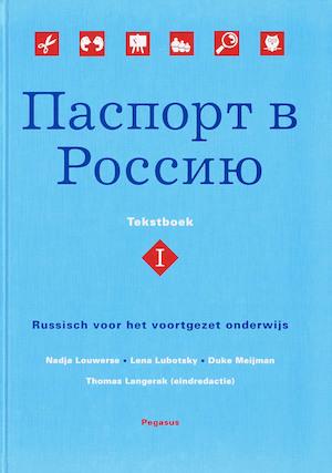 Paspoort voor Rusland / 1 / deel Tekstboek - N. Louwerse, Nadja Louwerse, L. Lubotsky, D. Meijman