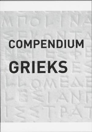 Compendium CE Grieks - Charles Hupperts, Charles Hupperts