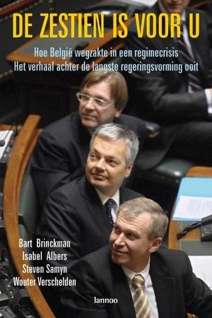 De zestien is voor u - B. Brinckman