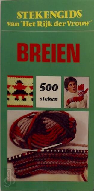 Breien - Unknown