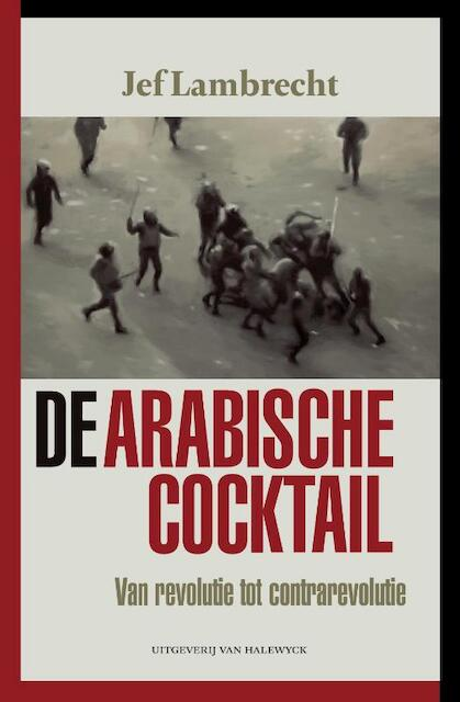 De Arabische cocktail - Lambrecht