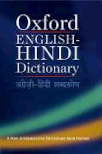 Oxford English-Hindi Dictionary - Verma
