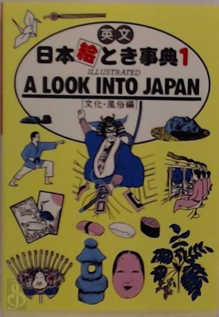 A look into Japan -