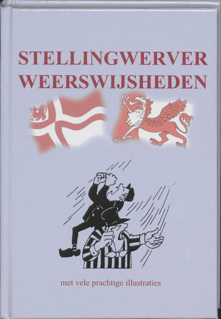Stellingwerver Weerswijsheden - Henk Bloemhoff