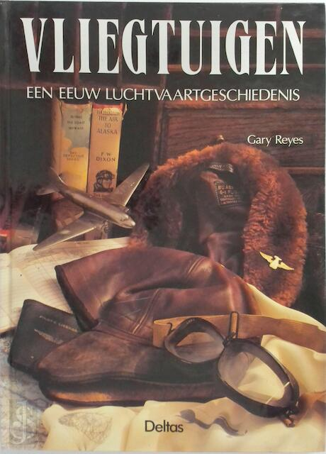 Vliegtuigen - Gary Reyes, Jo Hendriks
