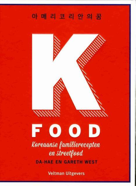 K-Food - Da Hae, Gareth West