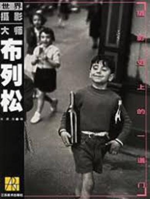 World Master Photographers Henri Carter-Bresson - Henri Carter-Bresson