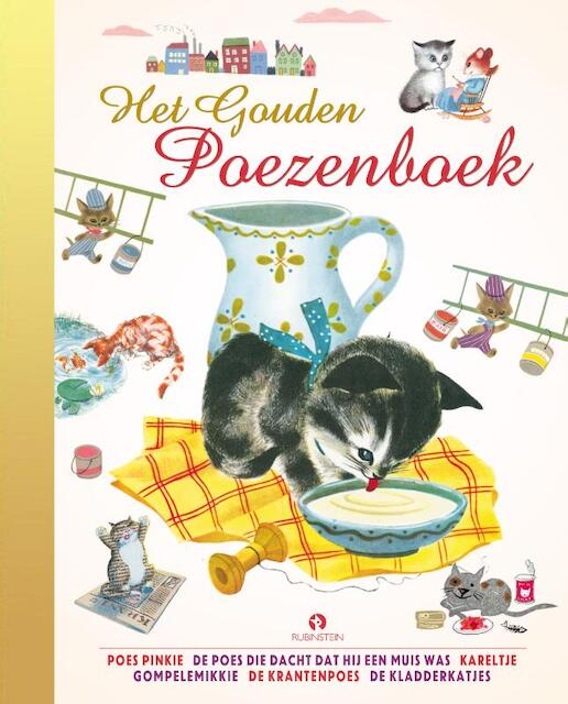 Het Gouden Poezenboek - Kathryn Jackson, Byron Byron Jackson
