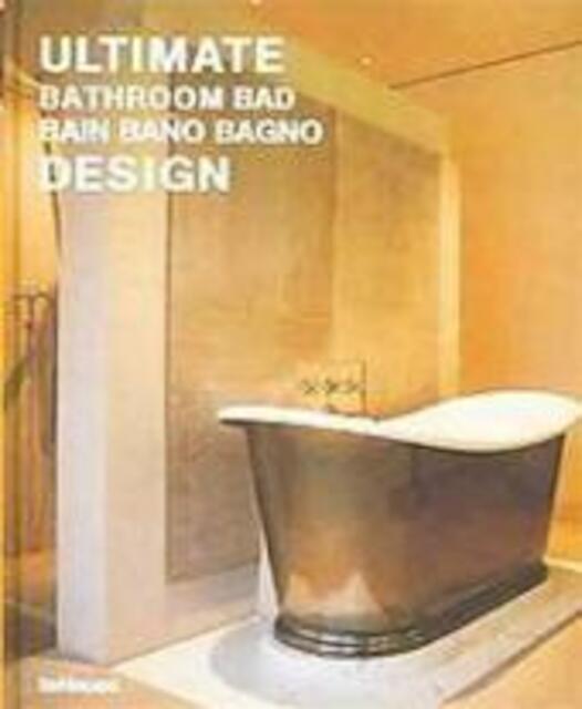 Ultimate bathroom design a bahamon a bahamon isbn for Ultimate bathroom design