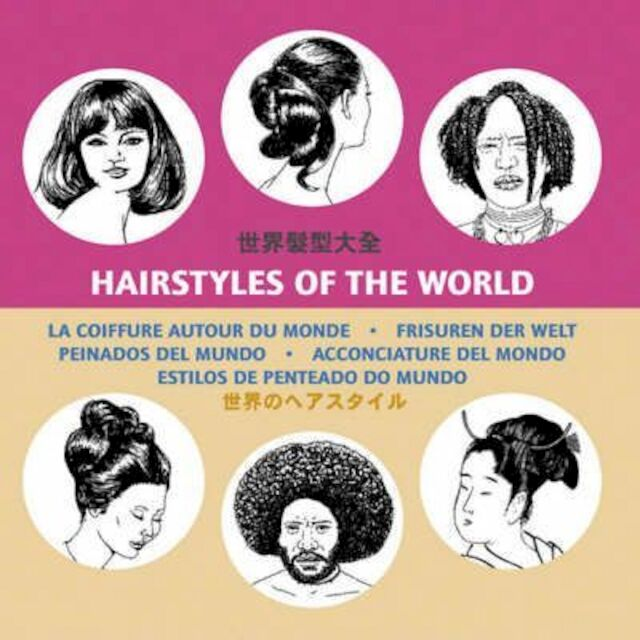 Hairstyles of the world - Pepin van Roojen