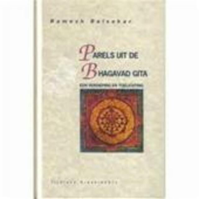Citaten Uit Bhagavad Gita : Parels uit de bhagavad gita ramesh balsekar justus