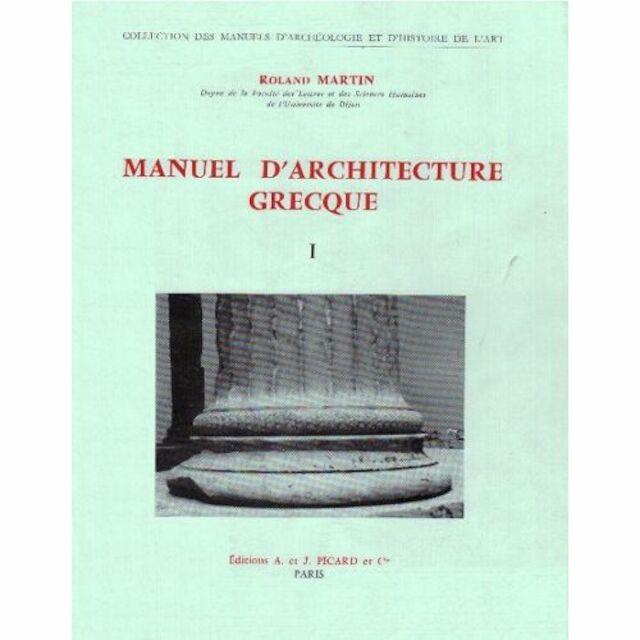 Manuel d 39 architecture grecque i mat riaux et techniques for Architecture grecque